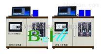 北京Beidi-UE係列超聲波提取機-歡迎使用南京貝帝產品