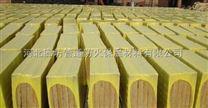 深圳罐體保溫岩棉板銷售價格,深圳岩棉保溫板廠家zui新報價