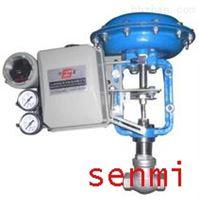 氣動小流量調節閥,氣動微小流量調節閥廠家