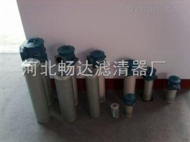 TXX-160X30TXX-160X30黎明过滤器滤芯