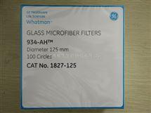 WHATMAN沃特曼玻纤滤纸Grade 934-AH玻璃纤维滤纸1827-125
