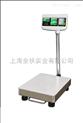 小台秤大用途 厂家推荐小型电子台秤 经济适用小型台秤