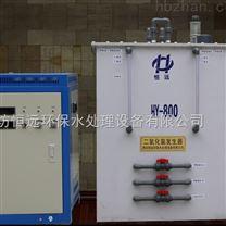 醫院電解法二氧化氯發生器價格_特點