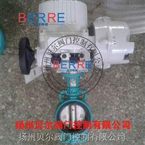 D971J-10C DN100電動襯膠蝶閥