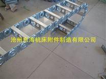 不鏽鋼承重型線纜鋼製拖鏈