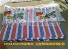 彩条布PVC遮阳网布