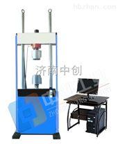 旋轉液力噴頭動靜態萬能試驗機、30T零部件材料疲勞性能測試betway必威手機版官網
