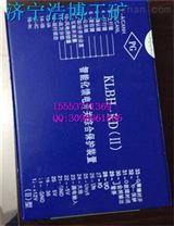 KLBH-KD-(II)智能化馈电开关综合保护装置