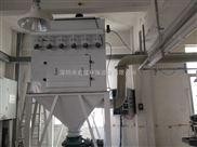 单机布袋工业除尘器