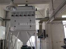 單機布袋工業除塵器