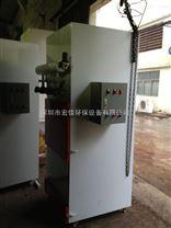 HJ-062小型中央脉冲式集尘器