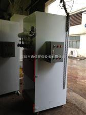HJ-062小型中央脈沖式集塵器