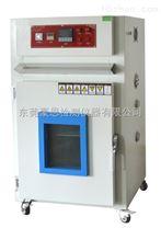 換氣式空氣熱老化試驗箱