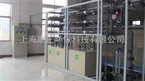 重金属废水处理雷竞技官网app直销