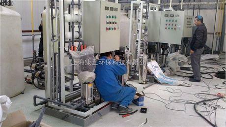 上海电镀废水零排放设备