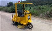 厂家供应电动垃圾车小型扫地车