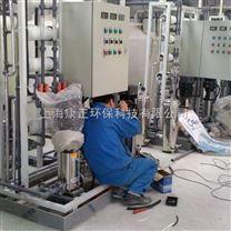 电镀废水处理设备销售
