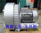广西南宁污水处理曝气高压风机@2RB820H47/15KW双段旋涡气泵