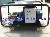 350公斤高压水枪价格350公斤高压清洗机