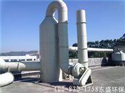 珠海烤漆废气处理设备洗涤塔净化废气效果达95%以上