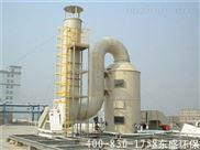 东城造纸厂污水废气处理达标排放其实可以很简单