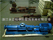 I-1B化工螺杆泵
