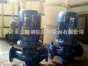 IHG不锈钢管道增压泵