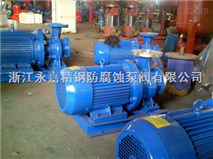 IHG耐腐蝕管道泵