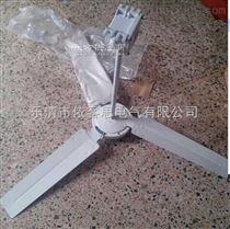防爆吊扇的防护等级IP54,防腐等级WF1