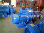 IHW耐腐蚀化工管道泵