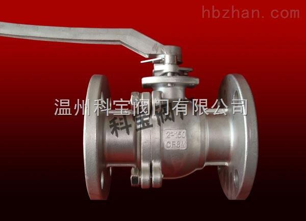 硅溶胶两段式手动法兰球阀 PN16 Q41F
