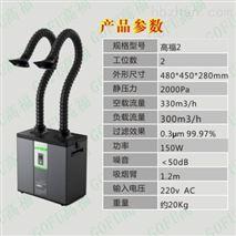 廠家供應無塵車間焊錫煙霧淨化器價格圖片