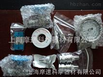 Millipore不锈钢压力罐配件包xx67000pk