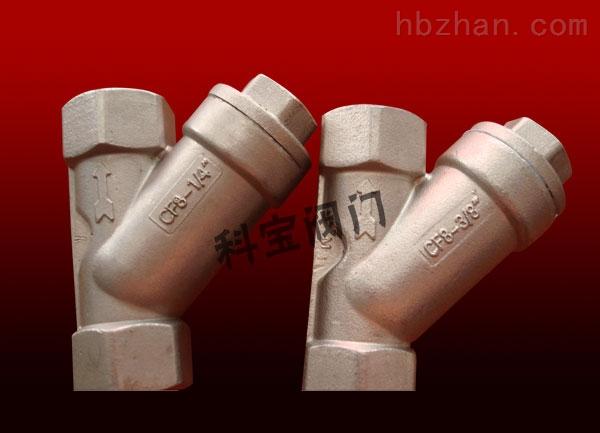 1/4 3/8寸 800wog GL11W水处理丝扣过滤器