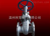 600LB RF面 耐腐蚀化工高压高温美标闸阀