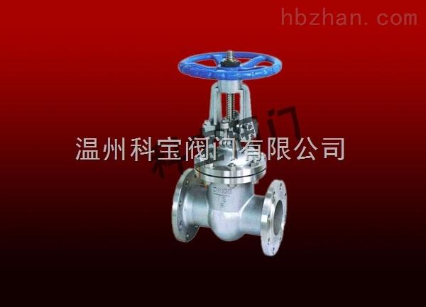 8寸 PN100 凹凸面 化工厂专业高压法兰闸阀Z41H