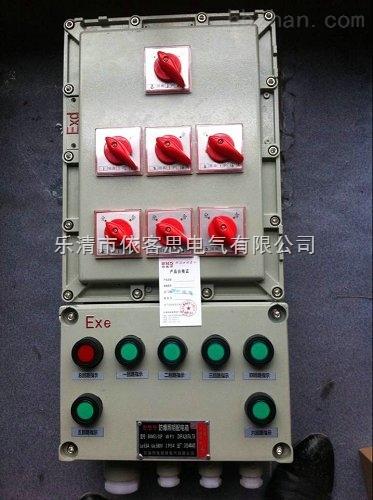 其它防爆电器 湖北依客思防爆科技有限公司 防爆箱体 防爆磁力启动器