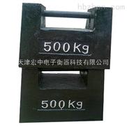 苏州铸铁砝码500kg电子秤校准砝码