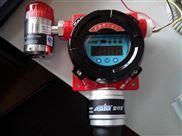 AEC2232bx柴油气体检测报警仪