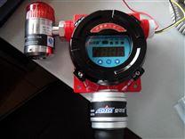 AEC2232bx柴油氣體檢測報警儀
