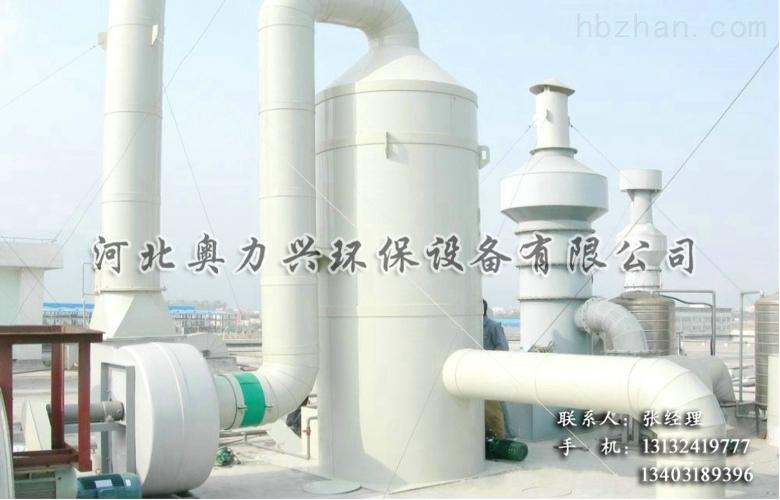 锅炉脱硫塔概况 锅炉其工作特性决定其排放的烟气温度较高,温度视其工作对像及种类而定,一般都在220以上。这样的烟气温度对于烟气的治理造成了一定的难度,如大大降低了SO2的吸收效率,造成处理后的烟气严重带水并影响设备的使用寿命。 锅炉脱硫塔工艺流程 锅炉的烟气经过余热回收装置将烟温降低后,由引风机统一强送至脱硫除尘塔集中处理后达标高位排放。 锅炉脱硫塔工艺设计 脱硫除尘塔,塔内装有多层旋流板使其达到脱硫效果。在锅炉后安装引风机及烟道使锅炉烟气集中送入余热回收装置再经麻石旋流板脱硫除尘塔,锅炉烟气沿切线方向进