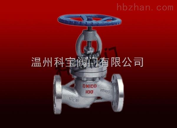 64公斤 FM面 高温高压不锈钢法兰J41W截止阀