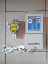 固定式HST液化氣氣體報警器