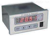 在線氧分析儀JY5101B