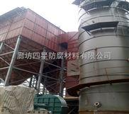 供应脱硫吸收塔烟道防腐胶泥施工队