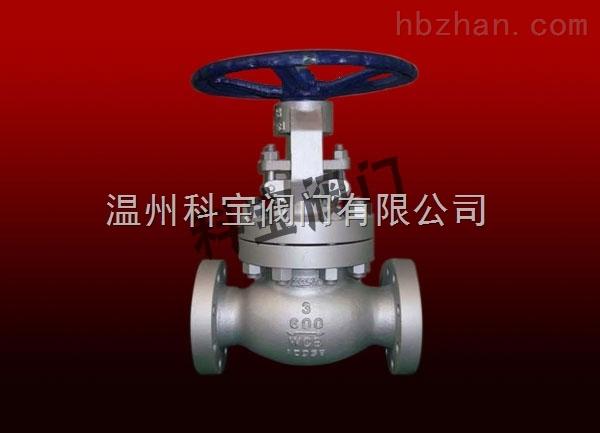 化工厂高压耐腐蚀美标法兰截止阀 J41H-300LB
