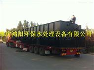 WSZ-25地埋式一體化污水處理設備 尺寸設計方案