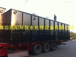 WSZ-20地埋式一體化污水處理設備 工藝原理