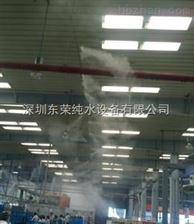 电子厂加湿