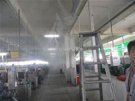 空调机房冷雾降温工程
